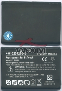 Batterie HTC Touch P3450